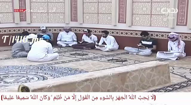 RT @7zdzd: ارحو مسامعكم 🍃 تلاوه جميله بصوت #بلال_الماضي #زد_رصيدك67 # https://t.co/e92p5JqOhZ