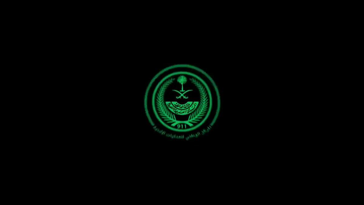 #المركز_الوطني_للعمليات_الأمنية  #عمليات...