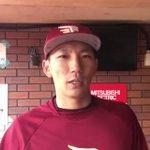 @t_masahiro18 お誕生日おめでとうございます🎂✨#RakutenEagles #Happ…