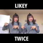 TWICE【 LIKEY 】踊ってみた ☺︎❤︎#twice #likey #twins @rika…