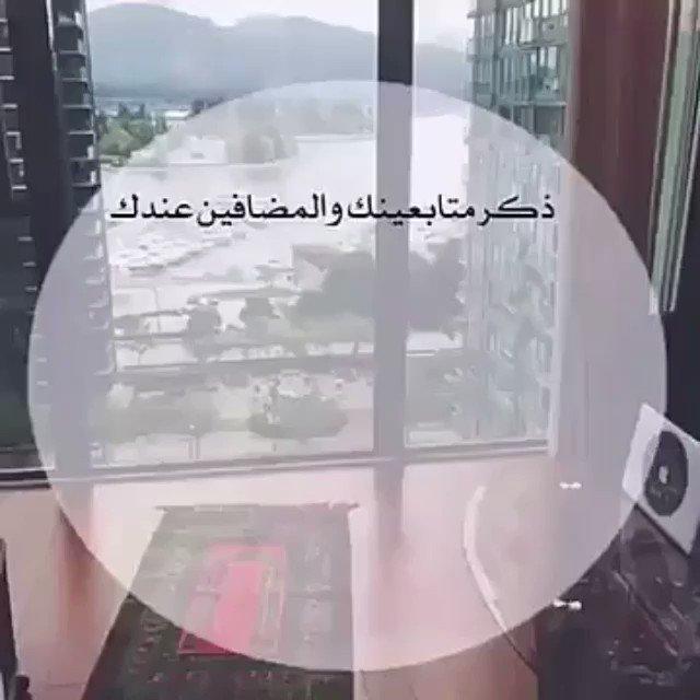 اللهم صل وسلم على نبينا محمد https://t.c...