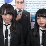 欅坂46の長濱ねるさんと渡辺梨加さんからコメントが届きました✨おふたりのフワフワした雰囲気をお楽しみ…
