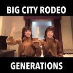 GENERATIONS 【BIG CITY RODEO】#ピーカーブーダンス 踊ってみました 🤪❤️…