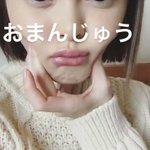 まんじゅうすぎ pic.twitter.com/dgN6hzrmaI