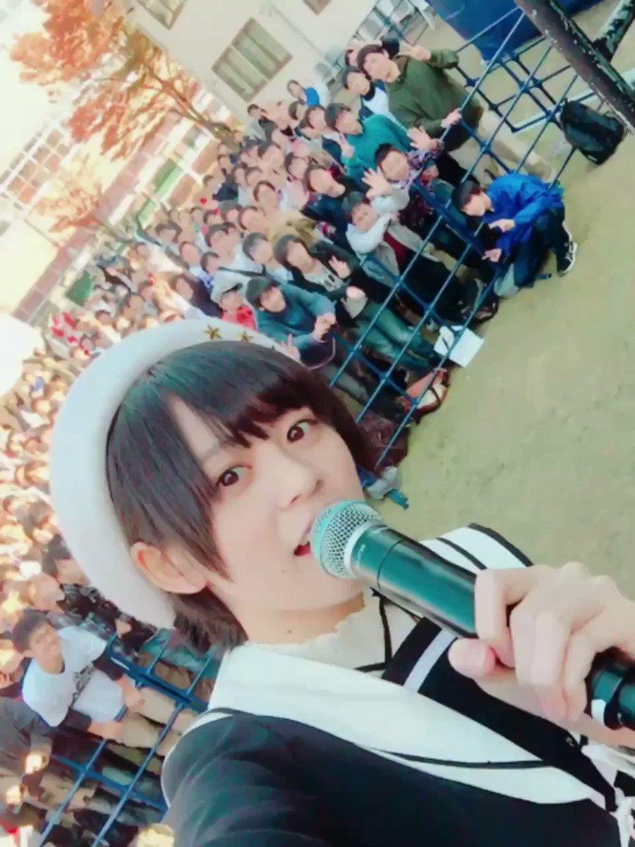 『大阪電気通信大学 第57回 大学祭』本当にありがとうございましたっ!たくさんの方に来ていただけて本当に嬉しかった!色んなお話もできたし、何よりみんなに会えてよかった✨ミニライブにトークショー楽しんでいただけたかなー??私は最高に楽しかったですっステージ上からの景色👀↓ pic.twitter.com/zxjuVflGoG