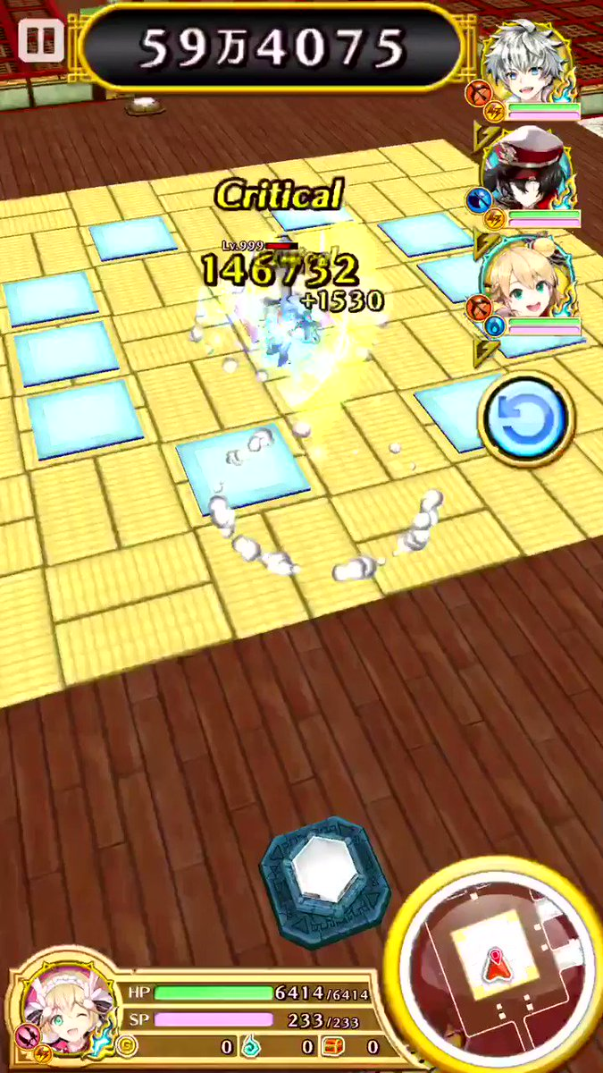 【白猫】神気探偵ツキミ(双/雷)のステータス&スキル性能情報!S2操作可能&高火力に!【プロジェクト】