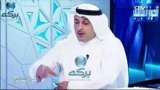 هؤلاء .. إخواننا وأشقاءنا الكويتيين الشر...
