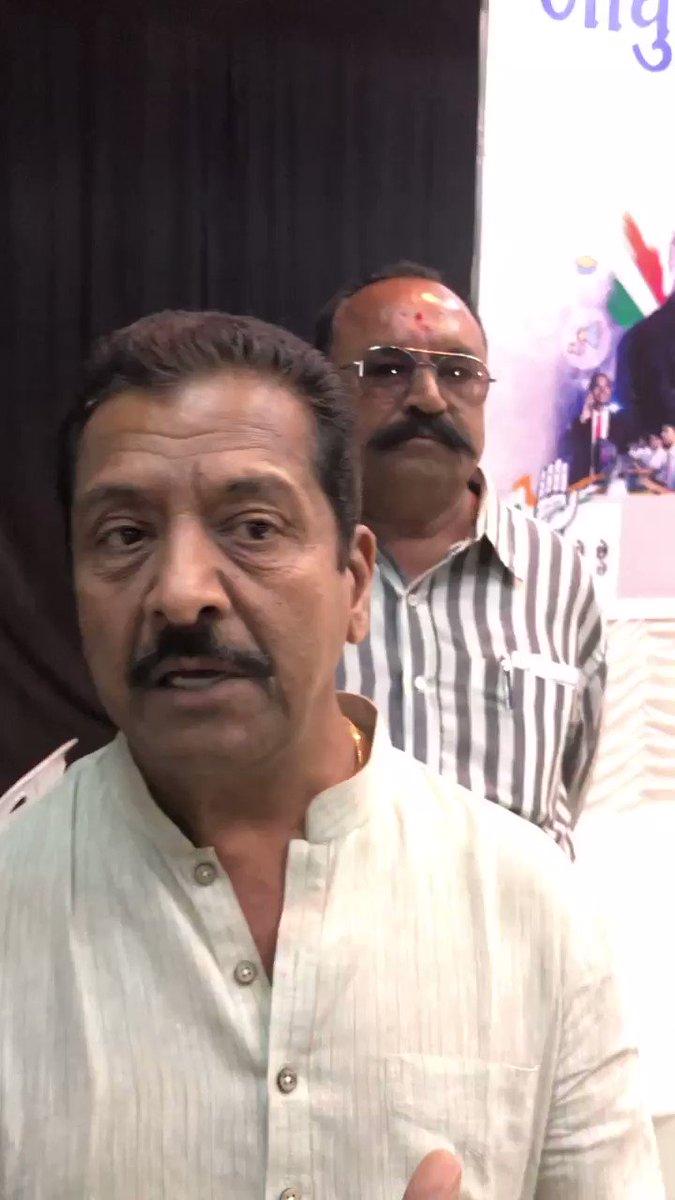 Shri Vikram Madam Ex MP Jamnagar finds @...