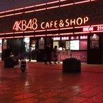 AKB48 CAFE&SHOPの前でまわってみた💚😆そうです!私がChu-Zの#グリーン担当…