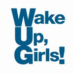 【Wake Up, Girls! 新章】テレビ東京での放送まであと30分!ということで、少しウトウト…