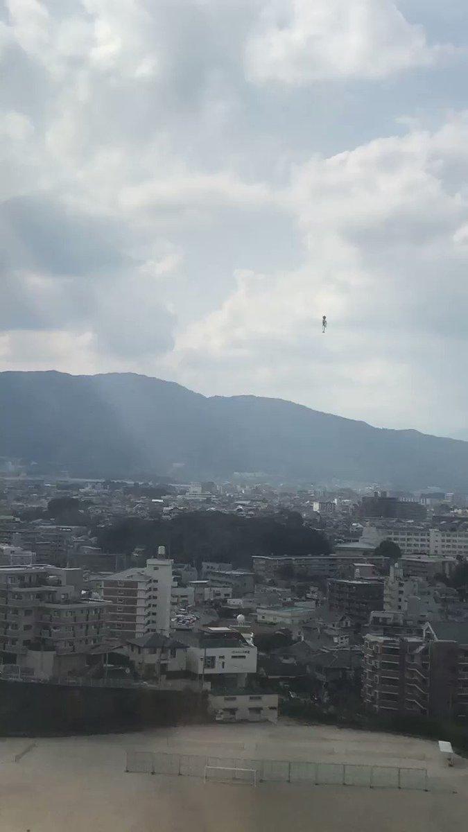 宇宙人見た!!! 上に飛ぶわけでもなく この前横に飛んで山に消えてった!