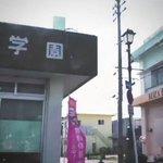 11/21(火)より全国順次発売‼️白濱亜嵐 初ソロ写真集『TIMBRE』✨▼予約はコチラ▼m.tr…