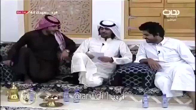 #زد_رصيدك43  قصيدة لإبن الخال بدر #ابو_ح...