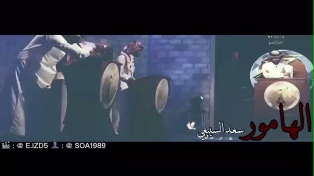 RT @maha2013511: #زد_رصيدك43 #سنابات_سعد_السبيعي  اووول هامور في زد ٦ 😭🔥🔥🔥🔥 ايامك لاتنسى يابو غنى @soaa1989 https://t.co/pibQXHsJyO