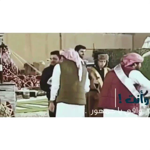 RT @Toto_rt123: و انته وافي يالجمهور 😍 #تجمع_زد6_اقطاب_الواقع https://t.co/gv0YwETnOb