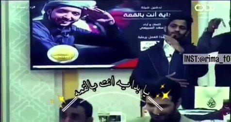 RT @fofo_511_saa: #تجمع_زد6_اقطاب_الواقع متى ذا التاق😭😭😭😭💔 https://t.co/FR1Q0M7axt