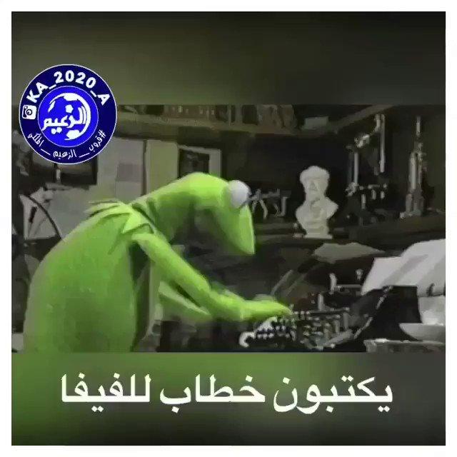 جمهور الطحالب الان 🤣🤣🤣🤣🤣🤣 #كاس_العالم_حي...