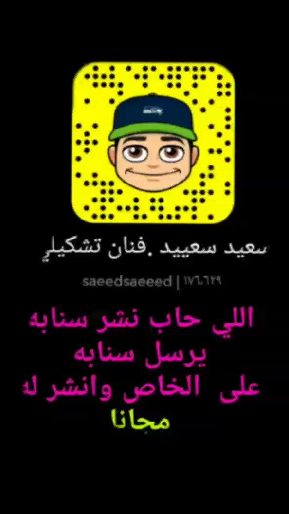 RT @1saeed2saeeed: #نجلاء_عبدالعزيز https://t.co/K49J7falc2