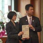 【いばキラニュース】H29.11.15小説家の #恩田陸 さんが「いばらき大使」になってくださいまし…