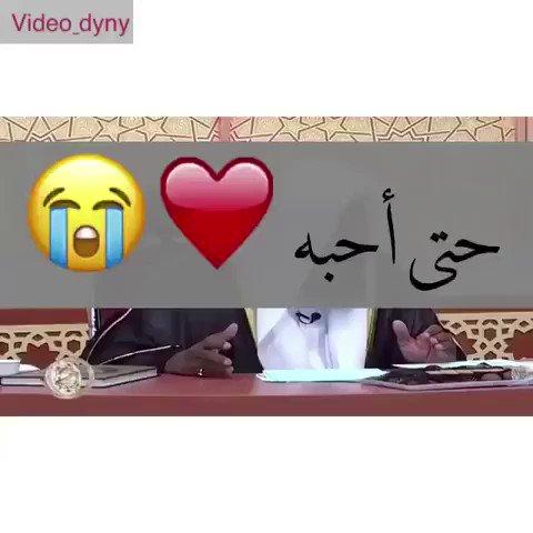 RT @daa_0o: #نجلاء_عبدالعزيز فذكر ان الذكرى تنفع المؤمنين 🌿 .. https://t.co/v7u0MnQH70