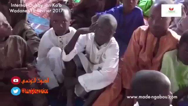 RT @fb_ozvx: طفل سنغالي عند تلاوته القرآن بتدّبر يبكي ويُبكى لجنة التحكيم والحاضرين.. ما شاء الله تبارك الله https://t.co/bp5hwfyed4