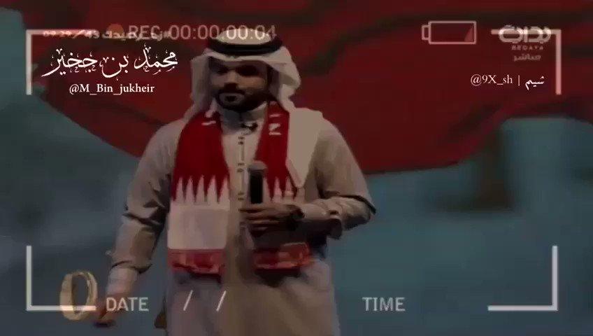 .  نعم انا افتخر لا قلت : بحريني 🇧🇭 واعي...