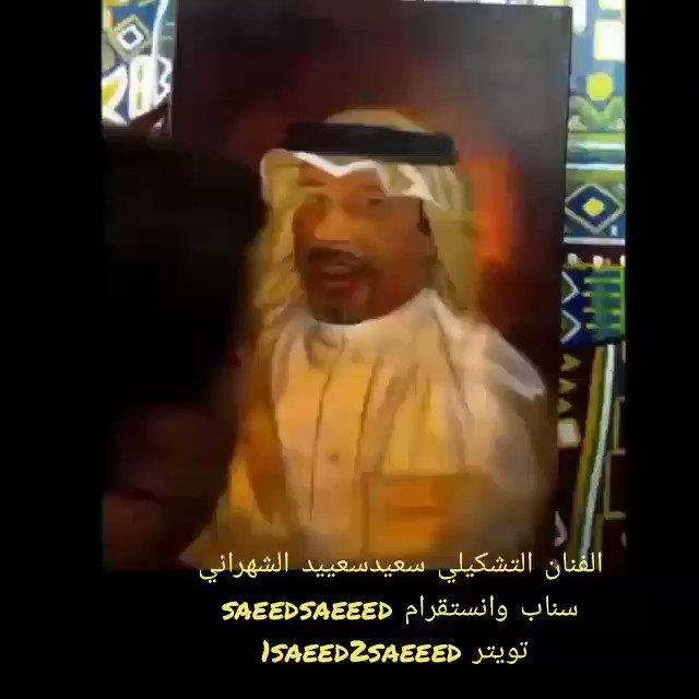 #زد_رصيدك44 #الهلال_ممثل_الوطن https://t...