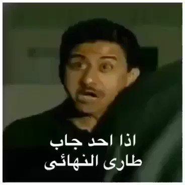 #الهلال_اوراوا 😂😅💔 https://t.co/fB76sWf4...