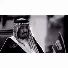 #عزنا_ال_سعود دُمتَ لنا ملكَ و دُمنا لك...