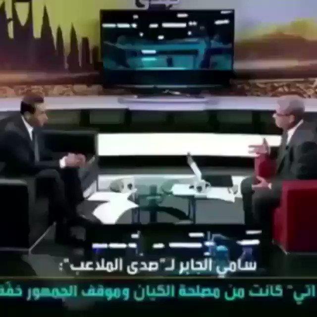 RT @ALAGMY16: اسمعوا اسطورتـهم ابو سنتـوره ما عرف يرد على الآغا😂😂😂😂😂 https://t.co/aKY8Gype5q