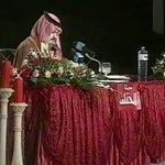 RT @YmkDrobi_: #السعوديه_دوله_جمال_وخيم https://t....