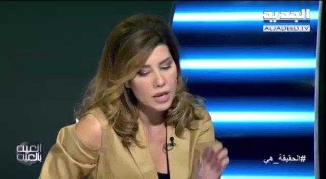 هذه وجهة نظر غالبية الشعب اللبناني الشقي...
