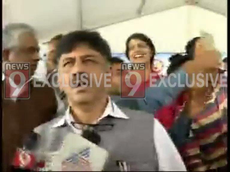 Congress minister DK Shivakumar assaulte...