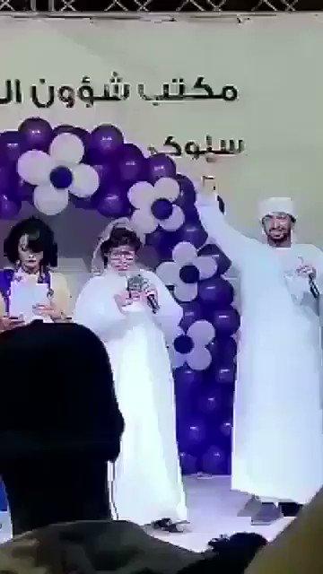 نسف جبهته   #الاجواء_الحلوه https://t.co...