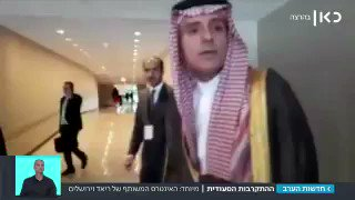 الشامخ وزير الخارجية عادل الجبير يرفض ال...