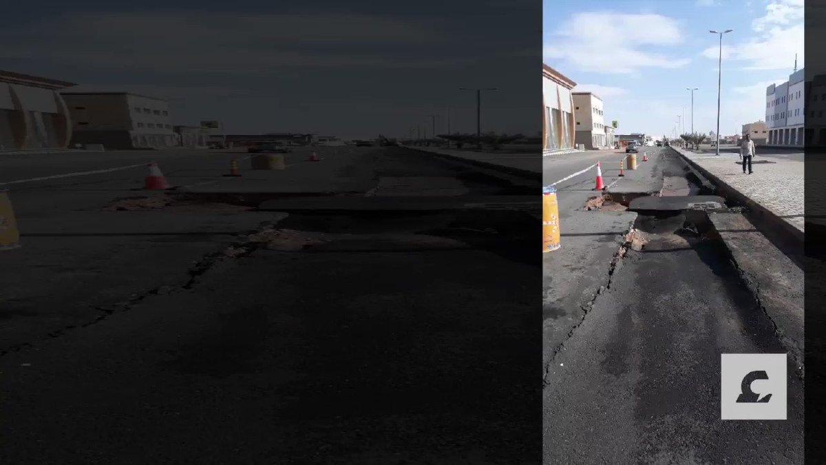 #فيديو |  هبوط طريق عام بسبب الأمطار في...