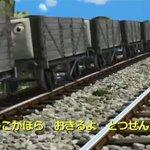 アニメ化して多少マシになったかと思ったら相変わらず容赦なく事故り続けてんのかこの鉄道は pic.tw…