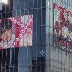 渋谷のスクランブル交差点のノンノの横に109のばんたん♡めっっちゃかわいい💕💕ジミンちゃーん🐥時間決…