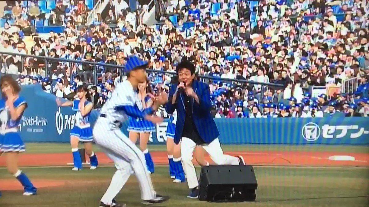 今永最高😆  #baystars #今永昇太 #レジェンドマッチ https:/...