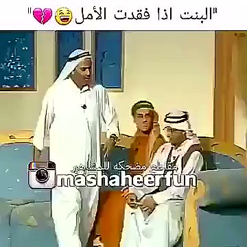 @N4Q اجل زواج هاه 🤦🏻♀️😂 https://t.co/vn...