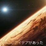 「アベンジャーズ/インフィニティ・ウォー初回予告動画」(youtu.be/_xBziiJI3DU)に…