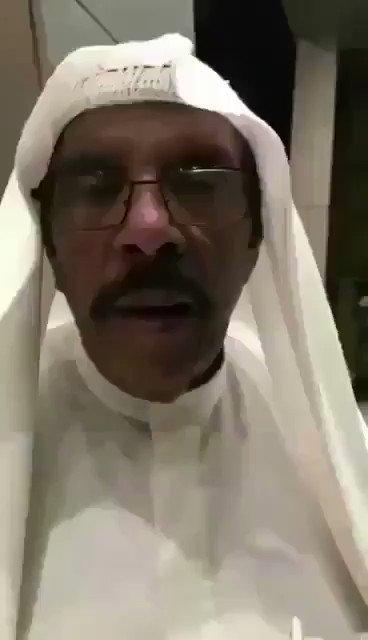 هذا مو الباطن ، هذا مان سيتي  #النصر_الب...