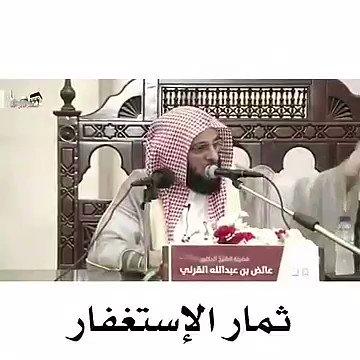 https://t.co/CNSqUBYKYJ #دقيقه_من_الاستغ...