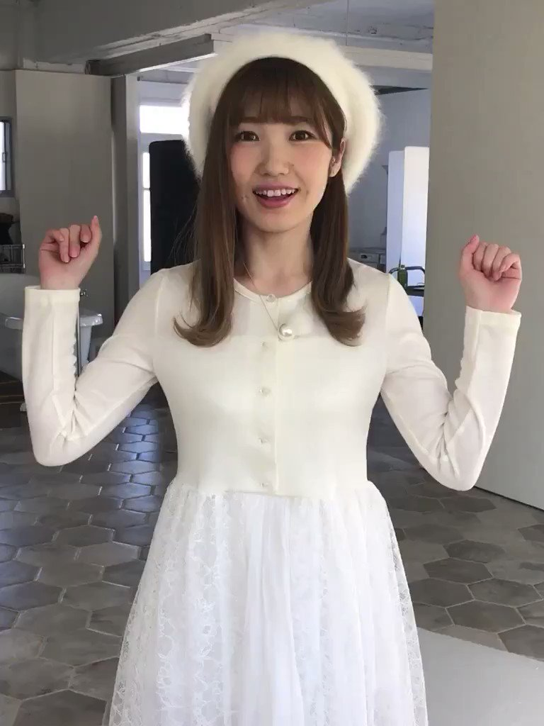 内田彩さん!次号声優パラダイスRvol.22(1月17日発売号)表紙巻頭大特集に...