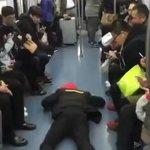 満員電車でも確実に席に座る方法 pic.twitter.com/fMQ52YPvUP