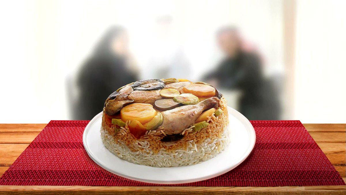 #وجبتك_في_فصل_الشتا مقلوبة دجاج  من #مطاعم_الرومانسية  #اكل_يحبه_قلبك https://t.co/YiQ2h8FALd