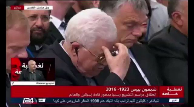 فواز ابن مذها العنزي's photo on #القدس_ستبقي_عربيه