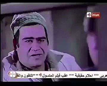 RT @abo_fasal77: اوع تصدقي الشياكه اللي انتي فيها   #علا_الفارس_تسيي_للسعوديه https://t.co/rQDngMdotG