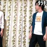 タイトル『タラチオゲーム』 pic.twitter.com/VEsTubLGVw