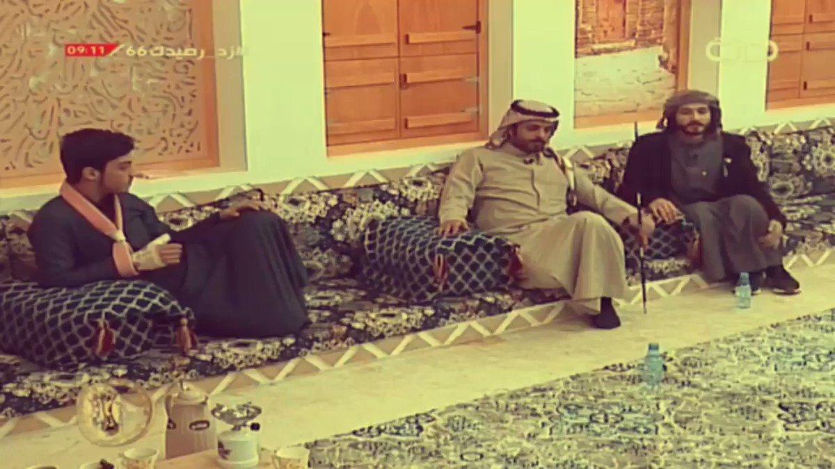 RT @Ulinx_: #زد_رصيدك66 ارحميني ياحزينة عصرَها  #عبدالسلام_الشهراني *. https://t.co/IKHtmQTfAt